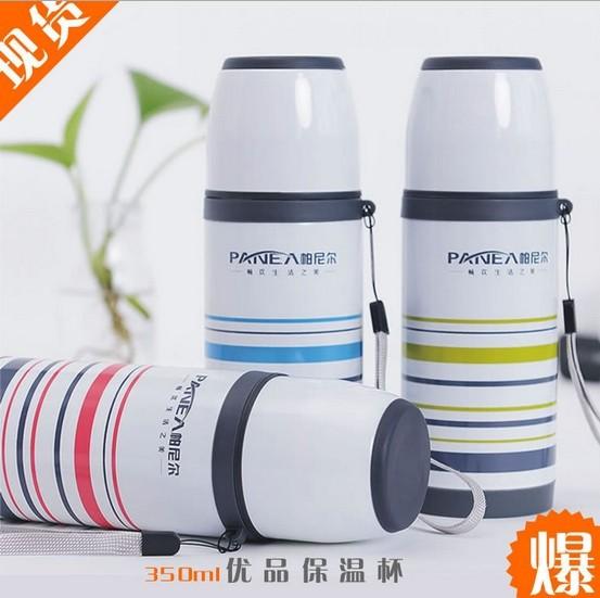 Термос Long Xi 350 Youpin ZDT5017