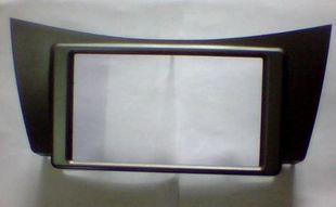 Lifan 320 2din car dvd audio refires box refires panel refires rack analysed mount(China (Mainland))