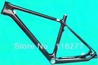 """(FR207)  Full Carbon 3K Glossy Mountain Bike 26"""" wheel Frameset  BSA frame included headset"""