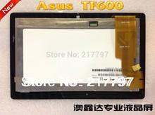 wholesale lcd screen panel
