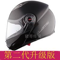 helmet ls2 ff370 free shipping