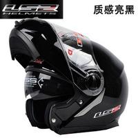 Helmet ls2 ff386 free shipping