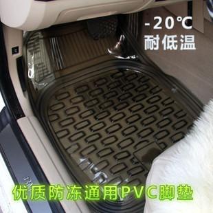 Universal type pvc Car floor mat 5pcs/set non slip mat sticky pad free shipping(China (Mainland))