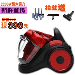 High quality household cyclone vacuum cleaner(China (Mainland))