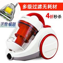 upright bagless vacuum promotion