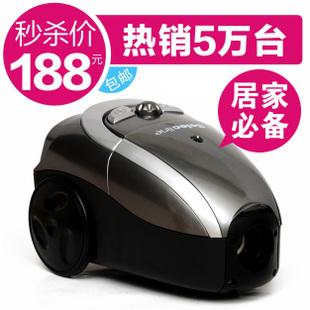 Household vacuum cleaner ocean mini silent vacuum cleaner(China (Mainland))