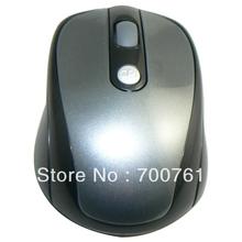 wholesale up mouse