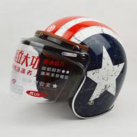 Free shipping Authentic guaranteed Captain America flag the TORC helmet half helmet T50 Lucky to send the brim original bag