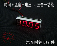 Car led digital clock time thermometer car electronic table car clock voltage table