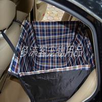 Pet car mats single waterproof pad back row folding 75 47