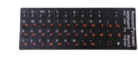 PC Frosted Russian Keyboard Stickers for more than 10 inch laptop notebook and ordinary desktop computer keyboard
