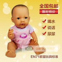 Foreign trade toys vinyl multifunctional vinyl dolls, simulation doll drink, pee , singing , talking puzzle vinyl electric dolls