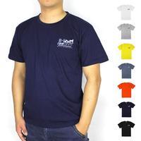 2014 brand new summer men's fashion short-sleeve T-shirt o-neck men's t shirt mens tops tees big size xxxxl Free shipping