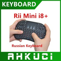 black 2.4GH white Mini Russian Wireless Keyboard + Touchpad Mouse Combo for HDPC Win7 Pad Google Andriod TV Box Free Shipping