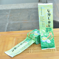 Free shipping 2013 New Taiwan high mountains Milk Ginseng Oolong Tea 200g milk fragrance with oolong flavor