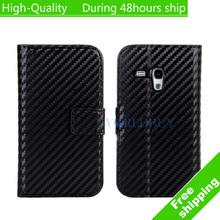 wholesale carbon fiber flip case