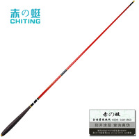 Carbon Fly Fishing Rod Lure Ultra-Light Hard Ultrafine 4.5 Meters Hand Pole Reel Equipment Carp Line Finder