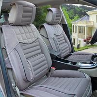 Car seat cushion four seasons cushion general cushion luxury quality ldj-12