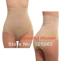 Women's High Waist Tummy Control Body Shaper Briefs Slimming Pants Knickers Trimmer Tuck dropShipping 7225 3F