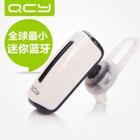 Qcy koala j132 bluetooth earphones general small wireless earphones