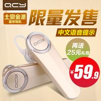 Qcy q8 bluetooth earphones mini stereo binaural general sports wireless voice headset