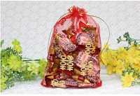 new arrive chinese wedding candy bag/wedding sugar bag / size:9 * 12 cm (200PCS HOTSEELING)