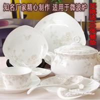 Ceramics dinnerware  china 56 microwave bowls plate