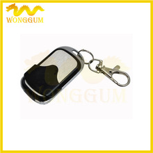 wholesale copy code remote