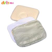 Baby shaping pillow latex pillow baby pillow newborn supplies health care pillow