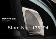 car audio cover promotion