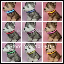 wholesale cat training collar