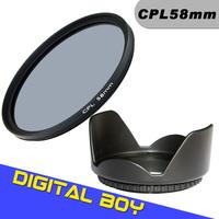 Digital Boy 58mm CPL polarizing filter +lens hood kit for Canon 500D/Rebel T1i 1100D 650D 400D  US $15.19 Camera Accessories