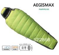 Authentic Goose down spring and autumn outdoor camping sleeping bag AEGISMAX PANPIPE 500 can patchwork for lovers