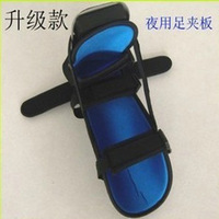Orthotast brace flanchard rehabilitation equipment