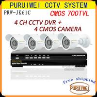 4CH Full D1 H.264 120fps*D1 Standalone Cloud CCTV security network DVR + 4 CMOS 700TVL 960H 36led IR CCTV Camera Free Shipping