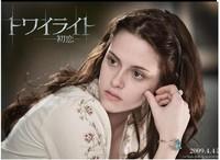 Bestselling Twilight Saga Breaking Dawn Bella Crystal Engagement Wedding Ring Valentines Day Twilight Bella Moonstone Ring