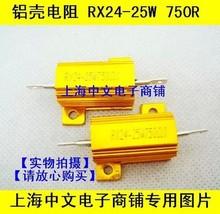 wholesale power resistor