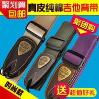 Folk wood guitar soldier suspenders broadened personalized canvas electric guitar suspenders genuine leather guitar belt