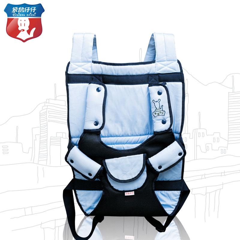 Bébé sac à dos sling