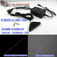 FU85011L300-T60 850nm 300mw Multi touch surface laser plane,Planar Laser