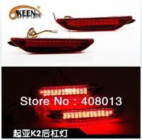 Free Shipping Car KIA Red Lens LED Rear Bumper Reflectors Light Lamp  Add-on Rear Brake Tail Parking Warning Light For K2