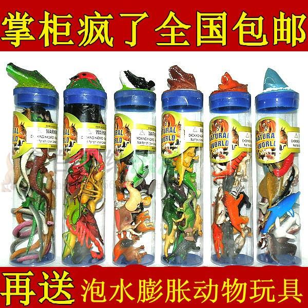 Bottled dinosaur toys animal creepiness the ocean animal toy model bucket set(China (Mainland))