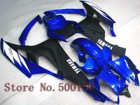 For Yamaha YZFR6 2006 2007 blue black  06 07 R6 YZF YZFR6 2006 2007 ABS Fairing Set Plastic Kit 10