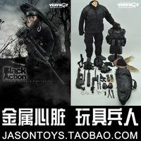 Vh veryhot toys model black sniper set