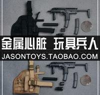 Tc toyscity 62022 toys model mp7 2 gold