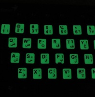 "Luminous Arabic Keyboard Stickers for more than 10"" laptop(e.g.for macbook pro 13"" 15"" 17"") and desktop computer keyboard"