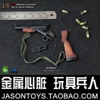 Coomodel toys model m79 grenade launcher metal wool