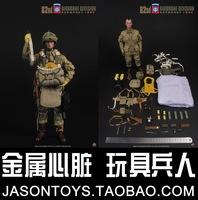 World war ii ss077 soldierstory umbrella with