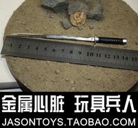 Toy model of the samurai sword knife ninja knife model