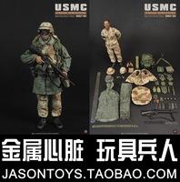 Ss071 soldierstory usmc yasmaks 1991